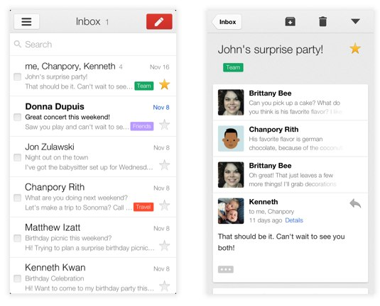 gmail-for-iphone-2.0