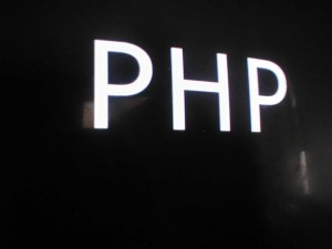php luces